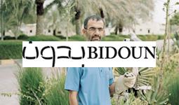 bidoun
